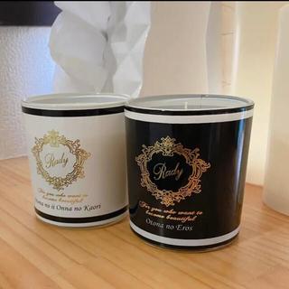 レディー(Rady)の【送料込み】Rady キャンドル2set(キャンドル)