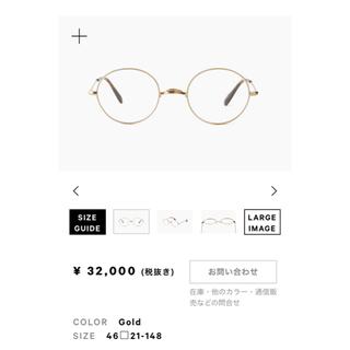 Ayame -   olivergoldsmith オリバーゴールドスミス ゴールド 眼鏡