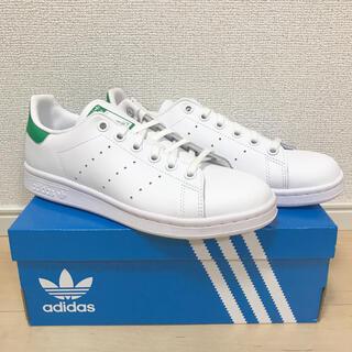 adidas - adidas アディダス スタンスミス 正規品 23.5 グリーン スニーカー