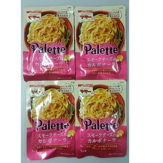 スモークチーズのカルボナーラ パレット ママー 4個セット 新品未使用品