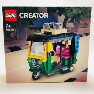 Lego - 【新品未開封】レゴ LEGO トゥクトゥク 40469