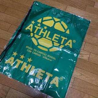 ATHLETA - 【未開封.新品未使用】アスレタ  バッグ