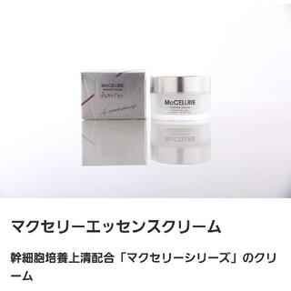 お得セット 【新品】マクセリーローション エッセンスクリーム