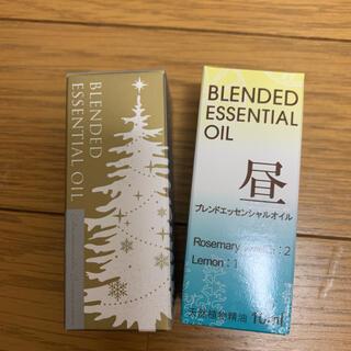 生活の木 - 生活の木 エッセンシャルオイル