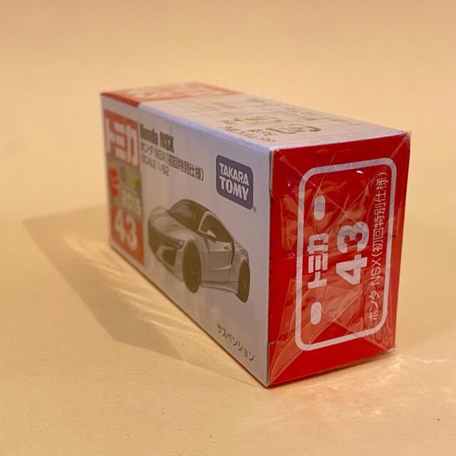 トミカ ホンダ NSX 初回特別仕様 エンタメ/ホビーのおもちゃ/ぬいぐるみ(ミニカー)の商品写真