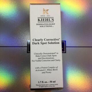 Kiehl's - キールズ DS クリアリーホワイト ブライトニング エッセンス 50ml