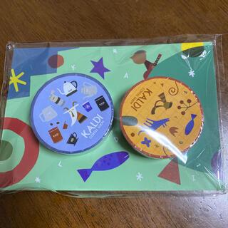 カルディ(KALDI)のカルディ KALDI マスキングテープ(テープ/マスキングテープ)