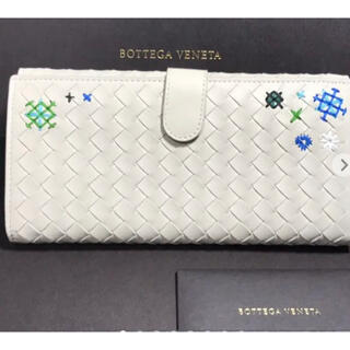 Bottega Veneta - ボッテガヴェネタ  長財布 新品未使用