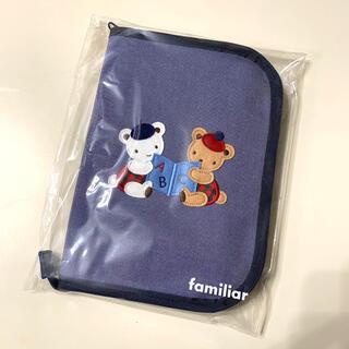 familiar - ファミリア 母子手帳ケース マルチカスタムケース マルチケース