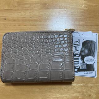 しまむら - しまむら プチプラのあや 折りたたみ財布 クロコ ベージュ 新品未使用
