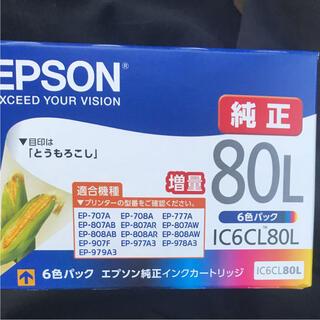 EPSON - EPSON とうもろこし 純正インク 増量