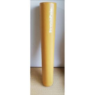 ストレッチポール 正規品 LPN(トレーニング用品)