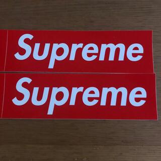 シュプリーム(Supreme)のシュプリーム ステッカー 2枚セット(しおり/ステッカー)
