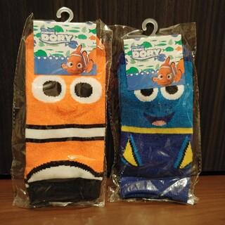 ディズニー(Disney)のファインディングニモ 靴下セット(靴下/タイツ)