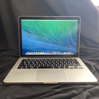 Mac (Apple) - MacBook Pro ME864J/13.3inch Retina