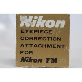 ライカ(LEICA)の Nikon EM 接眼用視度補正 -4.0 中古品 2917-315 (その他)