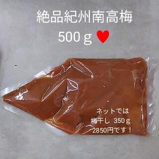 紀州南高梅  あらびき  梅肉  梅干し  梅 甘口  東乃匠   500g(漬物)