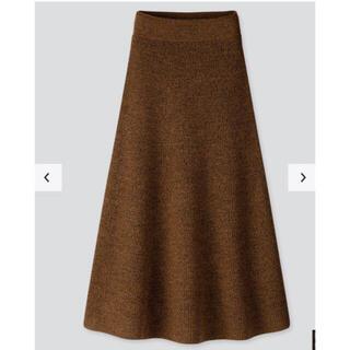 UNIQLO - 新品未使用 タグ付き UNIQLO メランジ フレアスカート Mサイズ ブラウン
