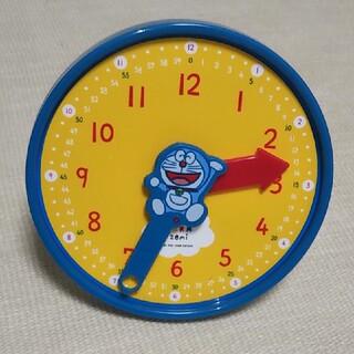 小学館 - ドラゼミ 時計 ドラえもん