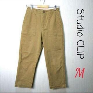 スタディオクリップ(STUDIO CLIP)のスタディオクリップ Studio CLIP◎カジュアルパンツ(M)◎ベージュ(カジュアルパンツ)
