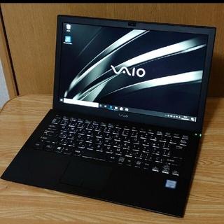 NEC - mama様専用軽量モバイル!VAIO S13!ノートパソコン i3 office