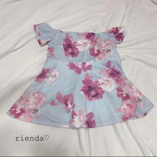 リエンダ(rienda)の【送料込み&ワンコイン】rienda♡肩出しトップス(Tシャツ(半袖/袖なし))