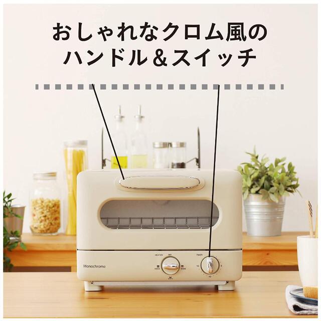 オーブントースター  mos-1028 スマホ/家電/カメラの調理家電(調理機器)の商品写真