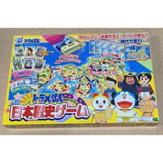 エポック(EPOCH)のドラえもん 日本歴史ゲーム(人生ゲーム)