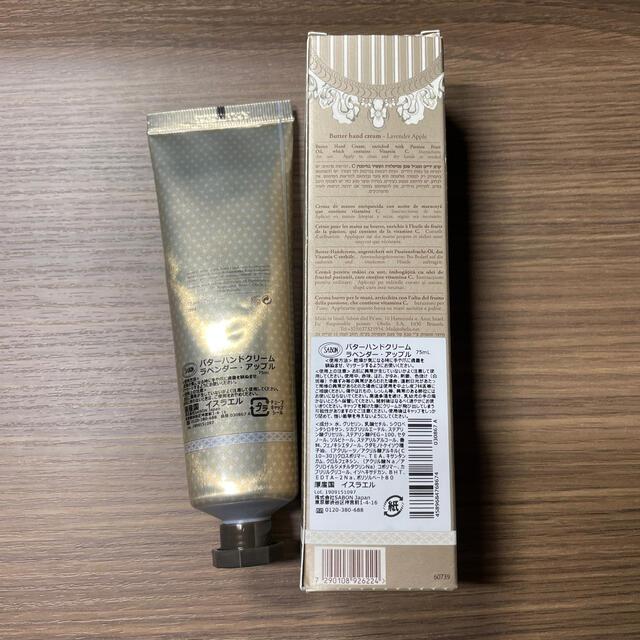 SABON(サボン)のサボンのハンドクリーム コスメ/美容のボディケア(ハンドクリーム)の商品写真