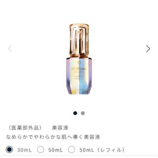 クレ・ド・ポー ボーテ - 【箱付未使用品】ル セラム 30ml