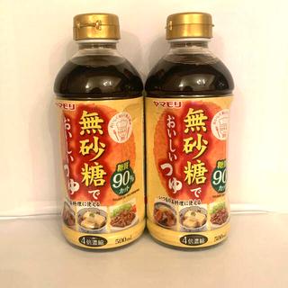 日清食品 - 糖質カット ヤマモリ 無砂糖でおいしいつゆ  糖質90%カット ロカボ調味料