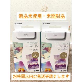 Canon - 【新品未使用】キャノン インスピック 専用フォトペーパー 50枚 2個セット