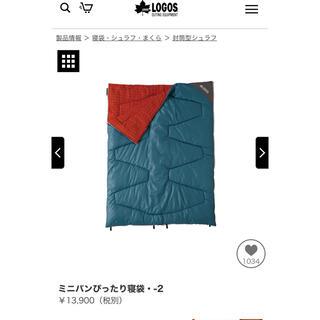 ロゴス(LOGOS)のlogosミニバンぴったり寝袋(寝袋/寝具)