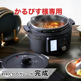【新品未開封】アイリスオーヤマ 電気圧力鍋 4.0L 黒(調理機器)