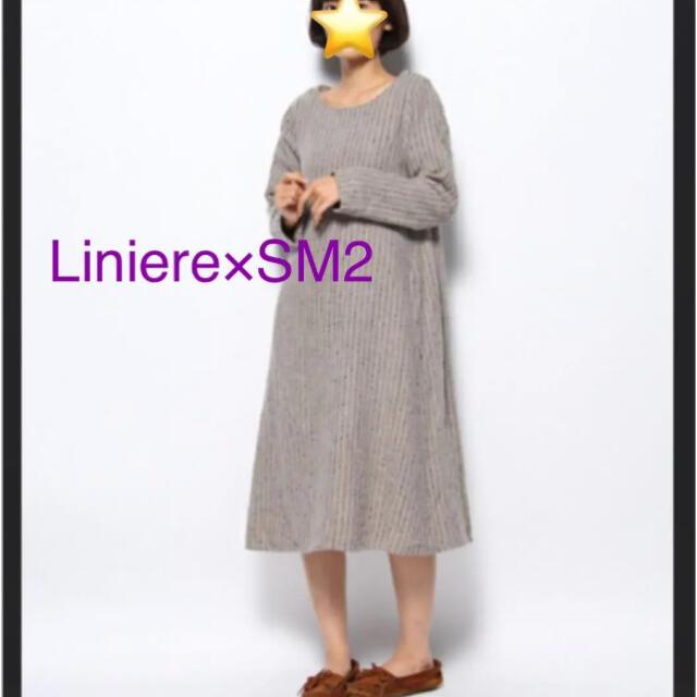 SM2(サマンサモスモス)の【Liniere×SM2】ウール混ストイライプワンピース レディースのワンピース(ロングワンピース/マキシワンピース)の商品写真