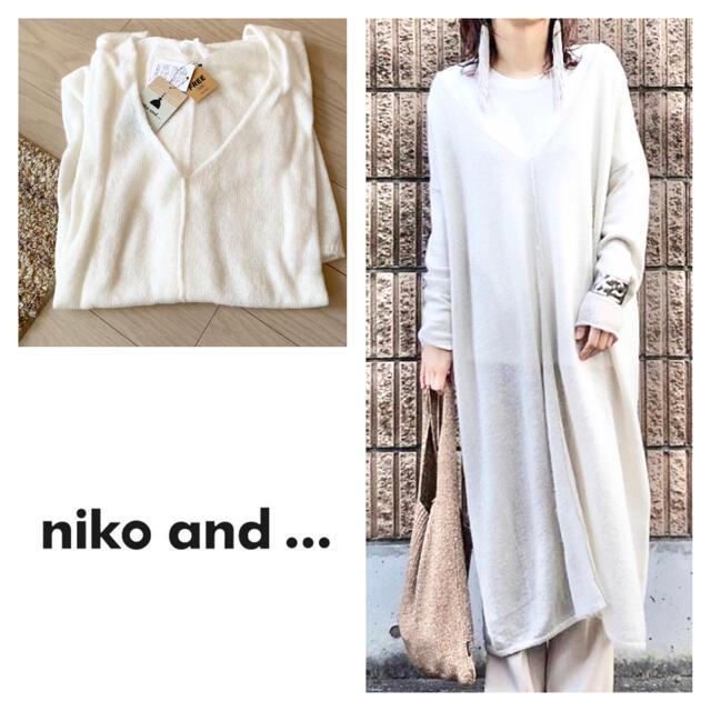 niko and...(ニコアンド)の新品 ニコアンド ビッグフェアリーニットワンピース オフホワイト レディースのワンピース(ロングワンピース/マキシワンピース)の商品写真