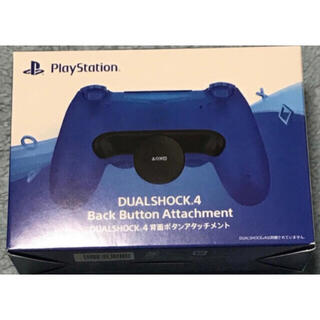 PlayStation4 - ps4 背面アタッチメント