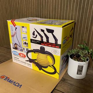 マクロス(macros)の☆1月24日削除予定☆スチームジェットクリーナー ロング マクロス(掃除機)