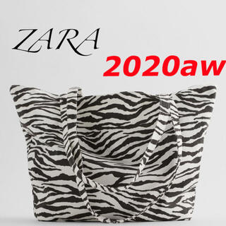 ZARA - ZARA  ゼブラ柄 トートバッグ エコバッグ ママバッグ