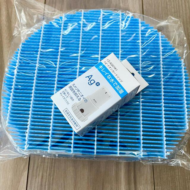 シャープ加湿器フィルター/Agイオンカートリッジセット スマホ/家電/カメラの生活家電(空気清浄器)の商品写真