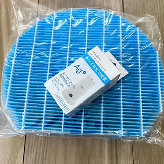 シャープ加湿器フィルター/Agイオンカートリッジセット