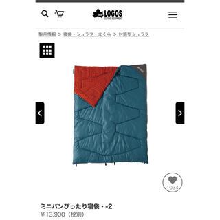 ロゴス(LOGOS)のミニバンぴったり寝袋(寝袋/寝具)