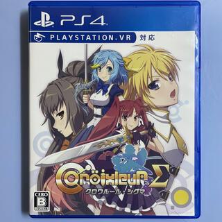PlayStation4 - クロワルール・シグマ PS4