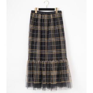 GRACE CONTINENTAL - チェック刺繍チュールスカート グレースクラス