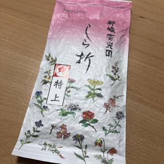 煎茶(国産)