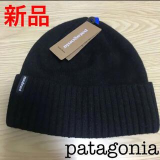 patagonia - パタゴニア  patagonia ブロデオビーニー ニット帽 ニットキャップ 黒