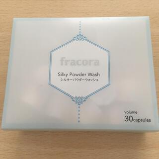 フラコラ(フラコラ)のフラコラfracora酵素シルキーパウダーウォッシュ(洗顔料)