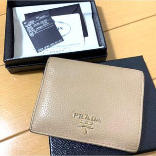 プラダ(PRADA)のPRADA サフィアーノレザー折りたたみ財布(財布)
