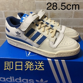 adidas - adidas FORUM 84 low OG 28.5cm