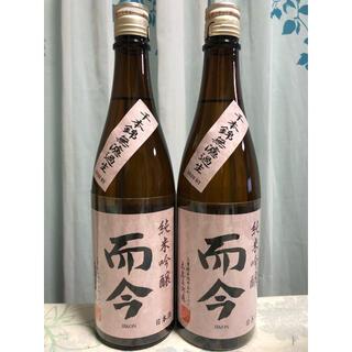 而今 720mI 2本セット 送料込み(日本酒)